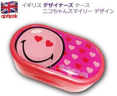 コンタクトケース | 違う顔表情が面白い【選べる3つの ニコちゃん  】 (ピンク) - ミラーケースセット - 画像1
