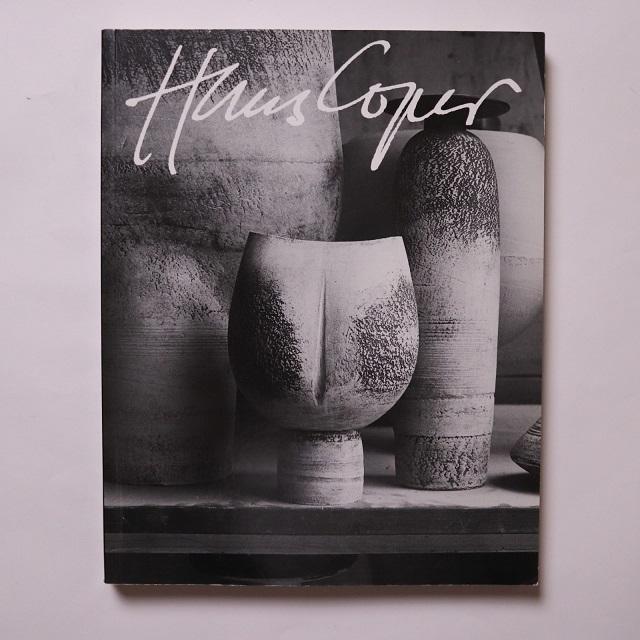 Hans Coper   / Tony Birks