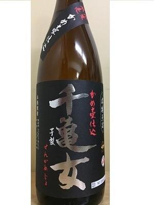 千亀女 芋 1.8L