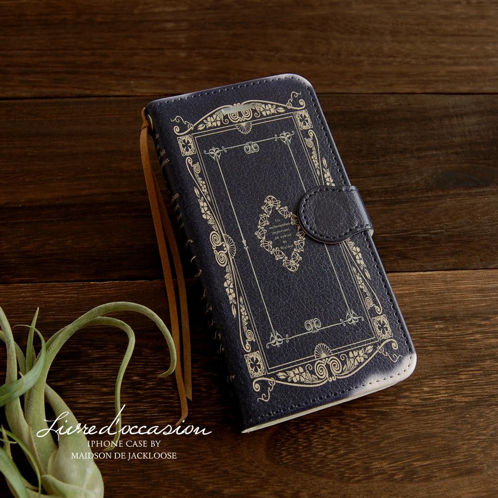 英国古書店 スマホケース・Navy(iPhone/android各種)カードポケット付き iPhoneXs iPhoneX iPhone8 Xperia Galaxy AQUOS HUAWEI