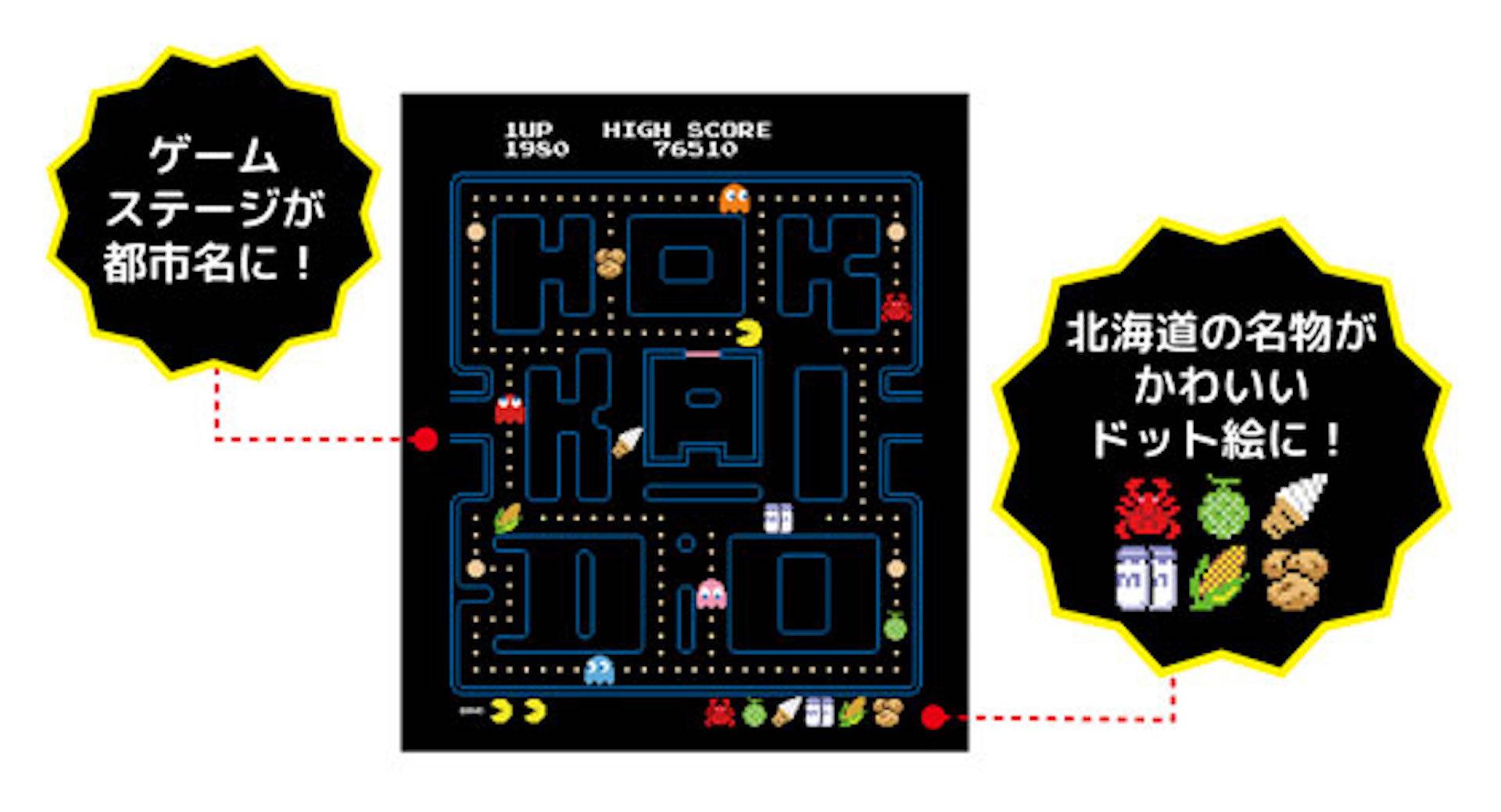 ご当地 パックマン 「 Hokkaido 」 Tシャツ  レッド  (CONTROLLER 限定商品)