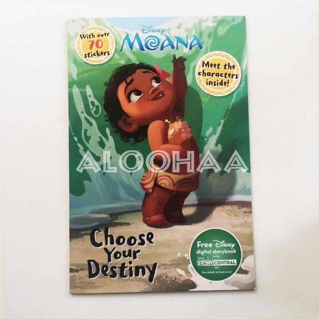 モアナと伝説の海 Choose your Destiny アクティビティブック