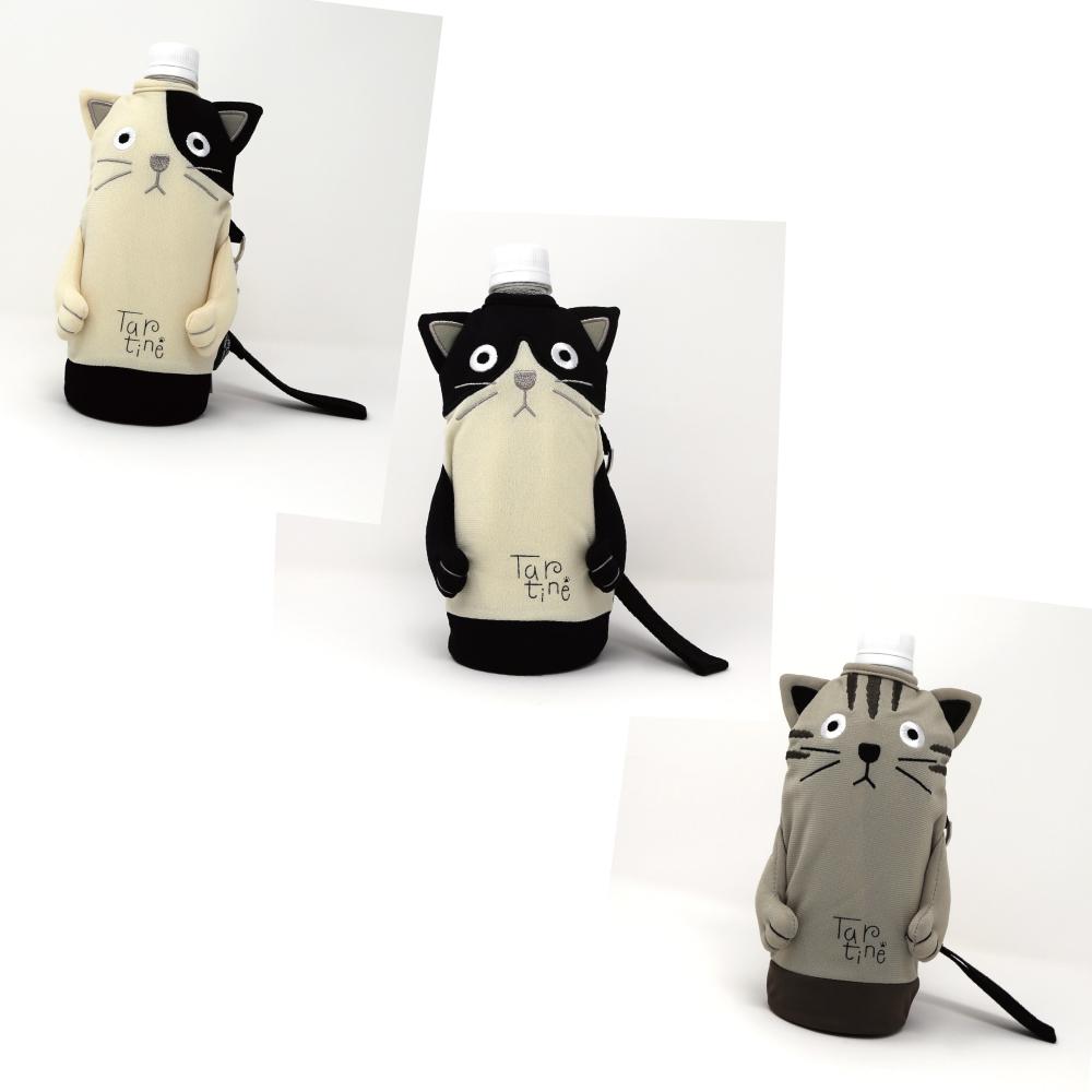 猫ペットボトルホルダー(シャロンタルティーヌ)全3種類