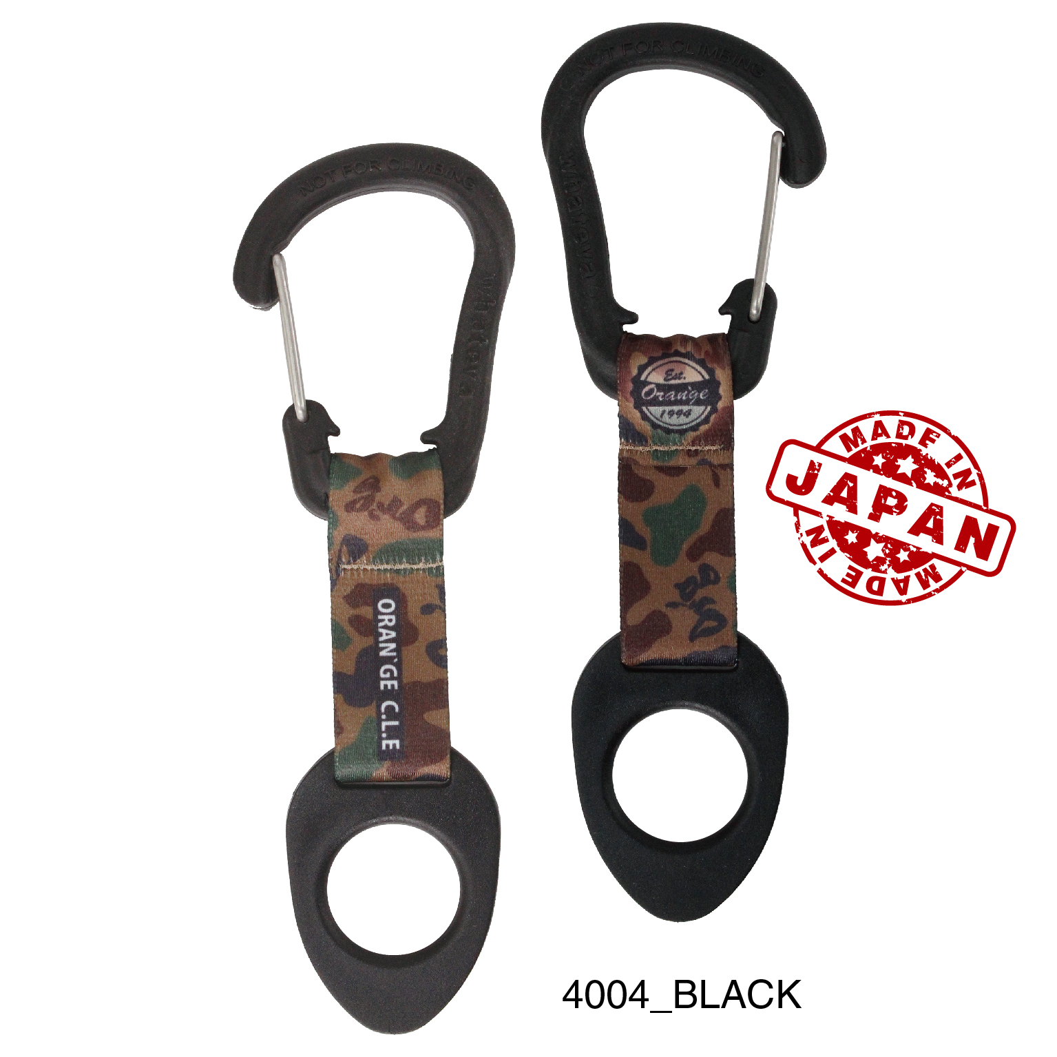 #160617_Camo Bottle holder_4004_BLACK