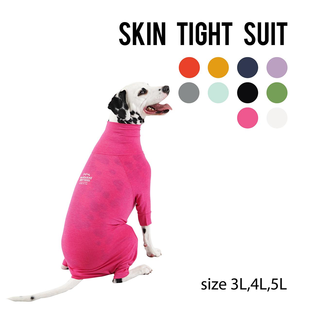 SKIN TIGHT SUITS(3L,4L,5L) スキンタイトスーツ