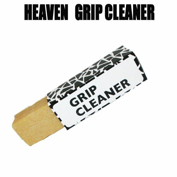 ヘブン グリップクリーナー GRIPCLEANER