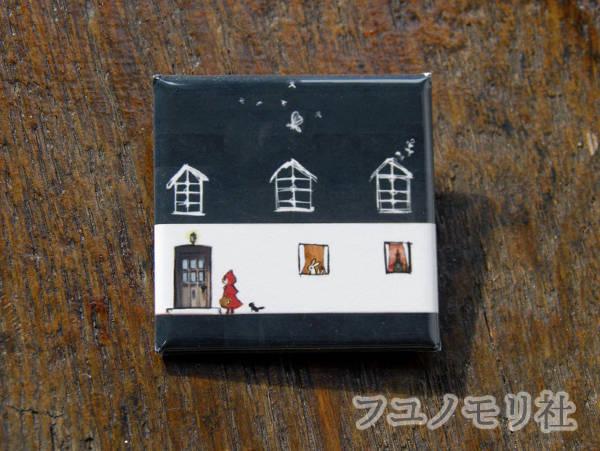 缶バッジ - 青い家 - フユノモリ社