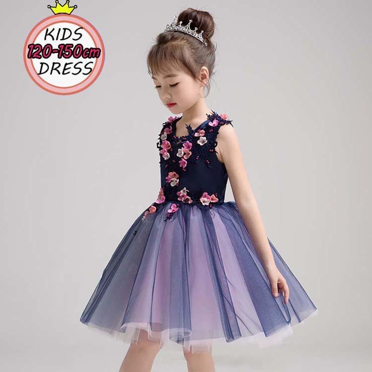 8031eab875fdf 子どもドレス キッズドレス ジュニアドレス フォーマル用 ピアノ発表会 結婚式 コンクール 女の子 七五三ドレスキッズワンピース 子供服 ブルー 青い  花柄