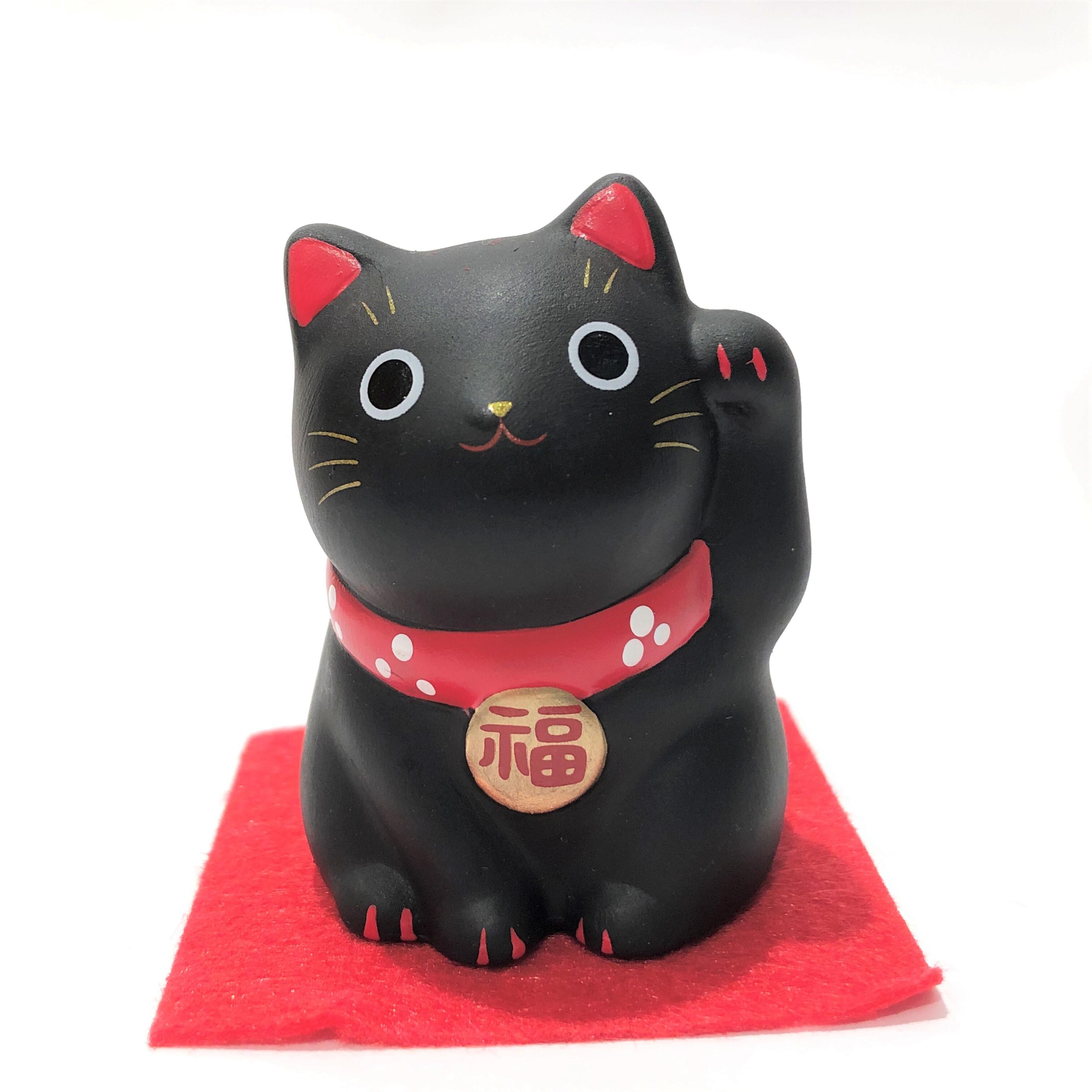 錦彩福おいで招き猫 黒猫 家内安全