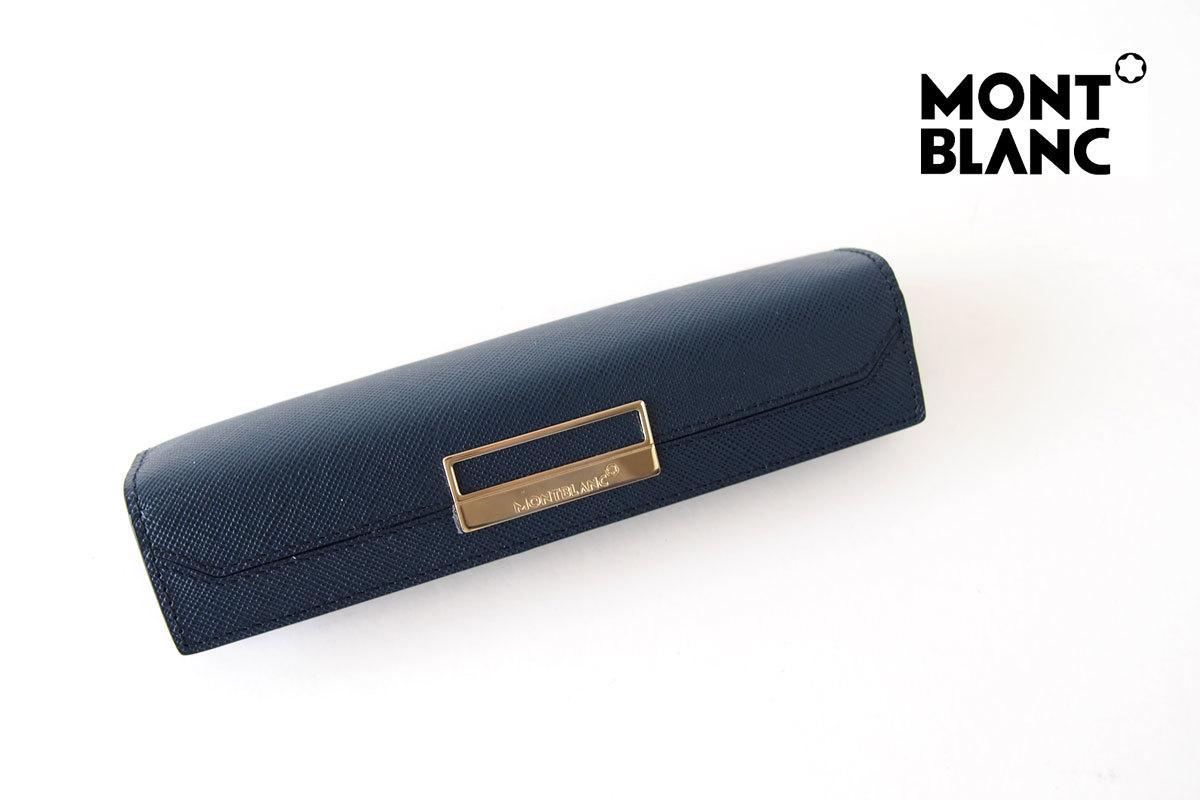 release date 597d3 43dda モンブラン|MONTBLANC|サルトリアル|1本差しペンケース|Sartorial Pen Pouch Lady|ネイビー | 鳩目堂 BASE支店  powered by BASE