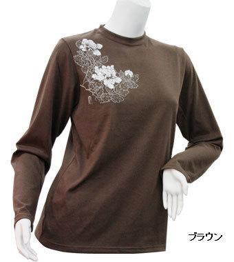 PE-713L秋冬レディースロングスリーブTシャツ(ブラウン)