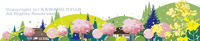 田舎の春の風景イラスト_(aIデータ)
