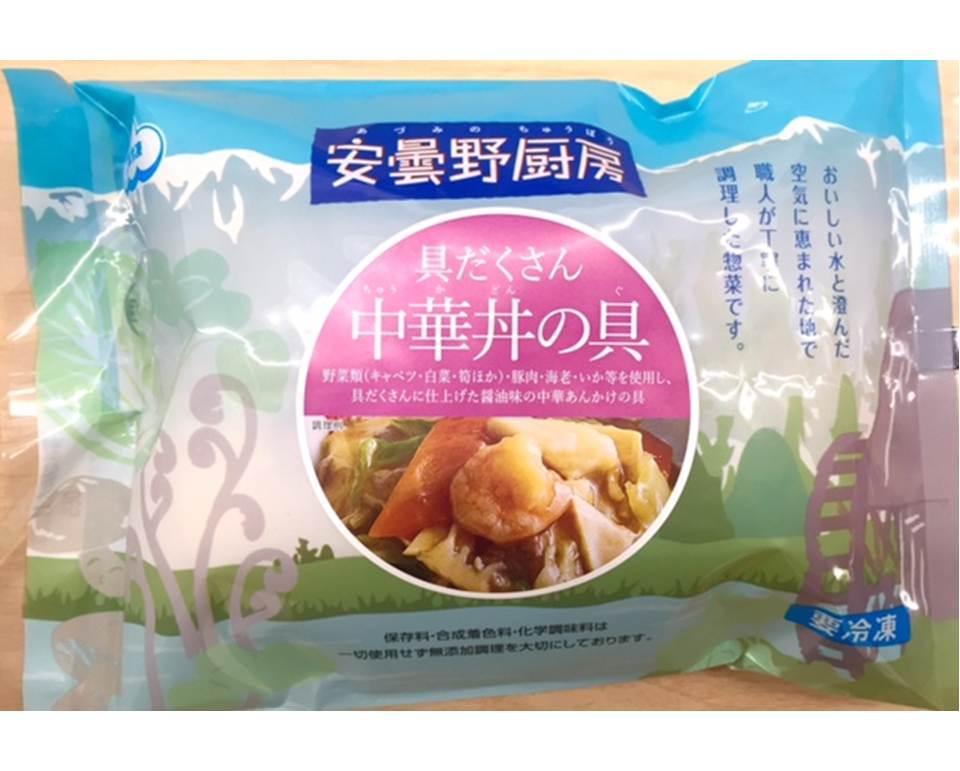 冷凍具だくさん中華丼の具(しょうゆ味)(200g×2袋) - 画像2