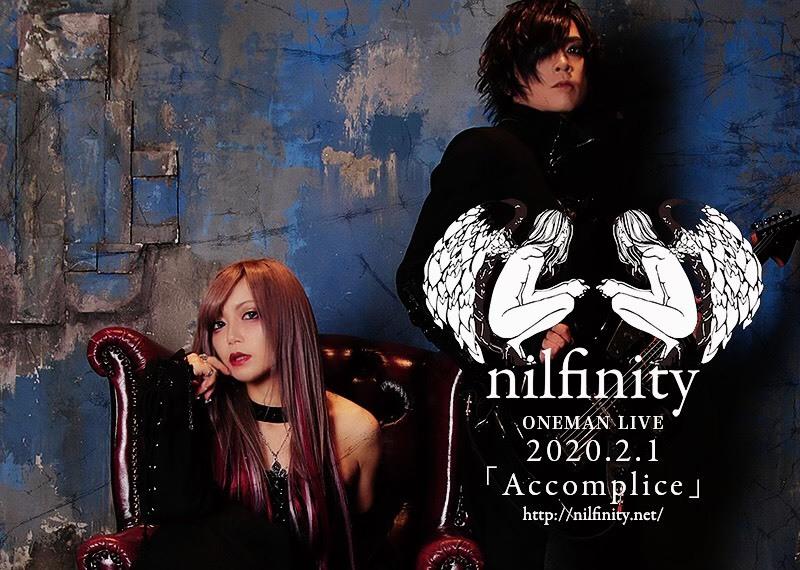 ライブチケット 2020.2.1 巣鴨獅子王 nilfinity「accomplice」