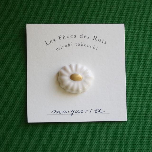marguerite(マーガレット)misaki takeuchi ハンドメイドフェーヴ/mt0020