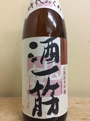 酒一筋 山廃純米吟醸 時代遅れ 1.8L