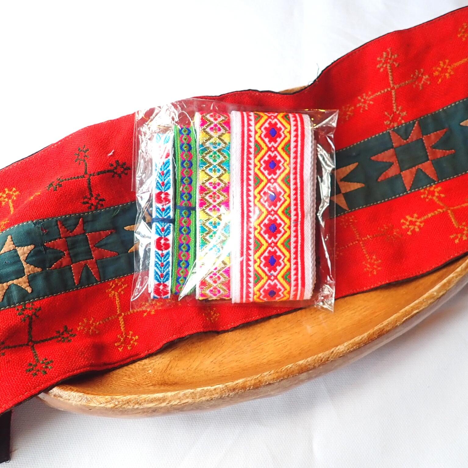 チェンマイ モン族刺繍テープセット *1*