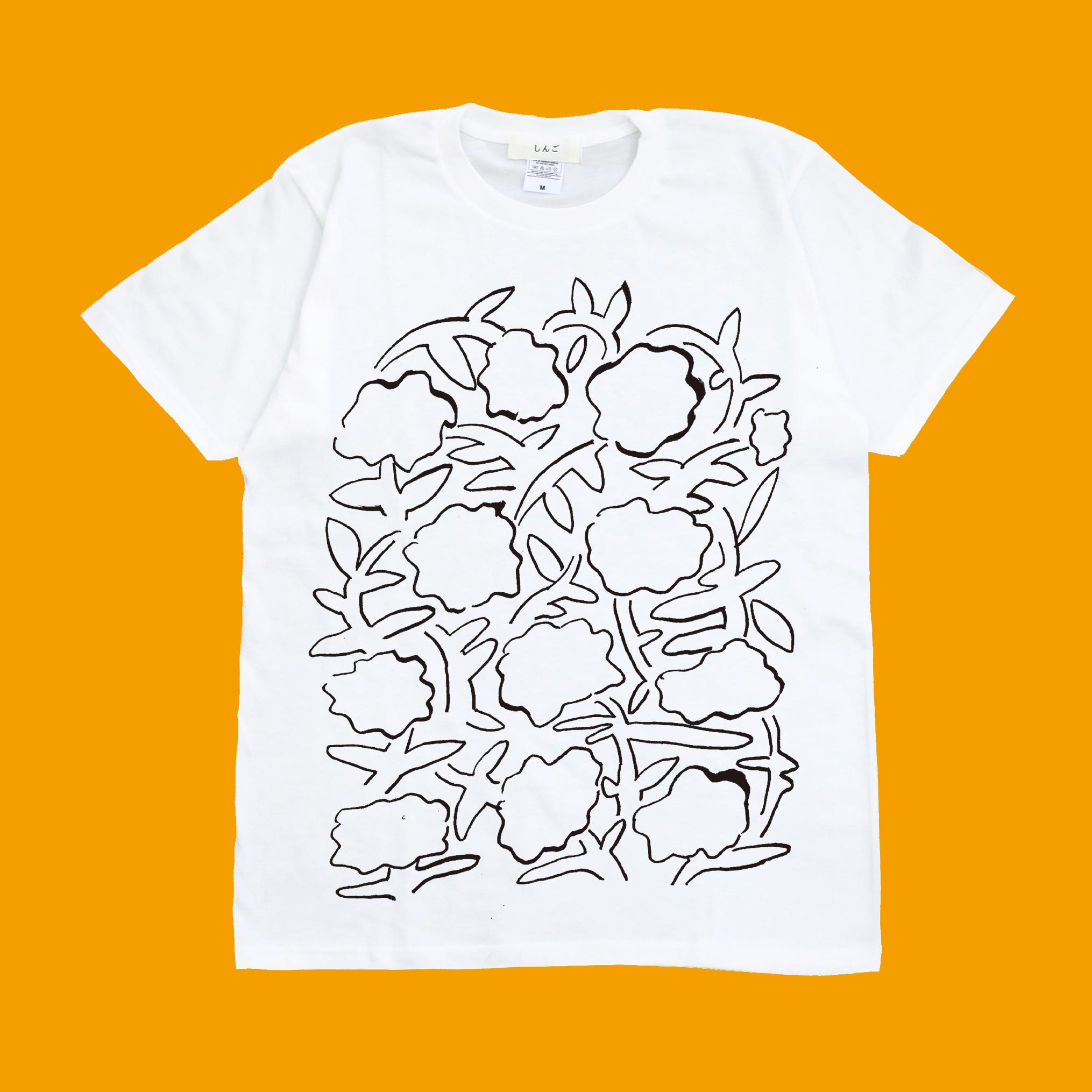 マリーゴールド(ドローイング) Tシャツ