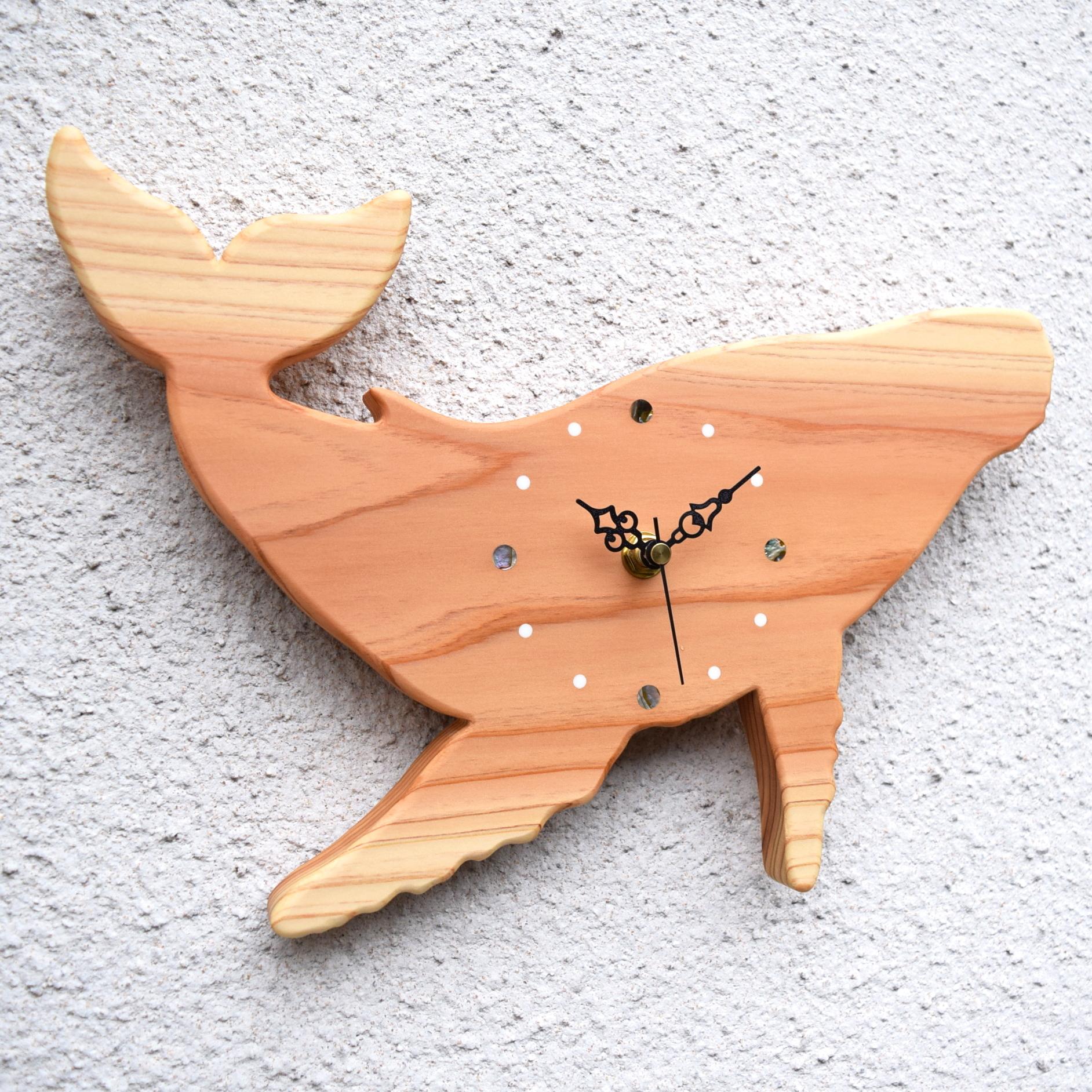 【海の生き物】掛時計『クジラ』【智頭杉】