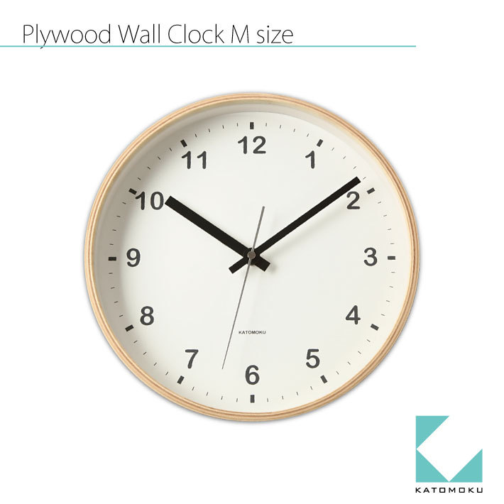 KATOMOKU plywood clock km-33M