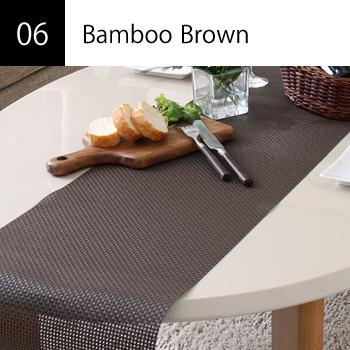 テーブルランナー Bamboo Brown
