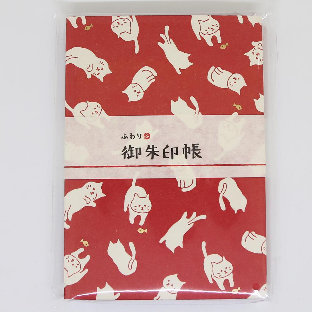 猫御朱印帳(ふわりネコ)