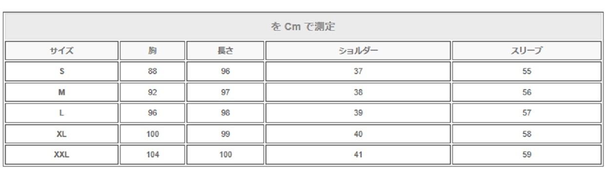 花柄刺繍プレッピーワンピース【長袖】