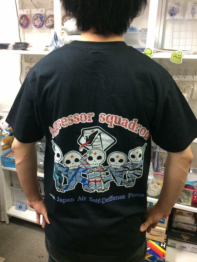 ひこうき工房Azul~あすーる~/スカルくんTシャツ