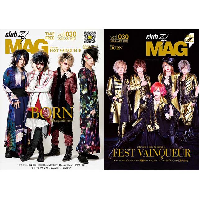 [フリーペーパー]club Zy.MAG Vol.30(BORN/FEST VAINQUEUR)