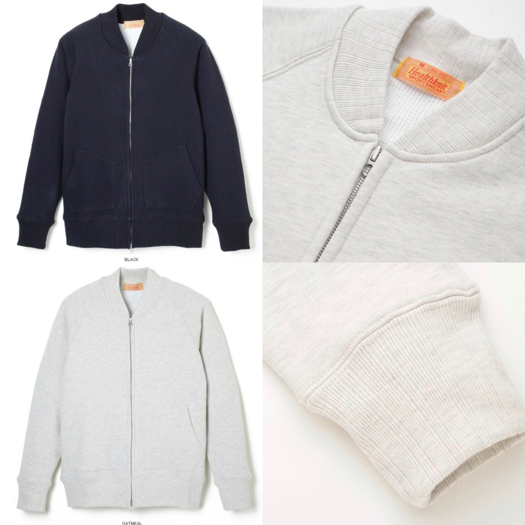 Healthknit  アークティックサーマル(裏サーマル) ジップジャケット