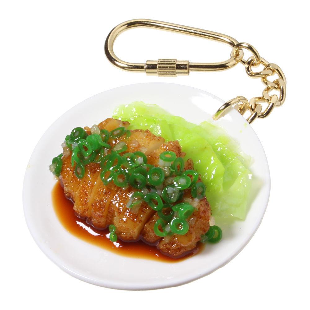 [0562]食品サンプル屋さんのキーホルダー(油淋鶏)