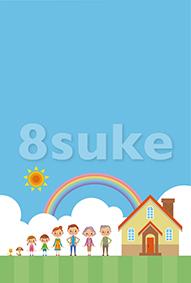 イラスト素材:マイホームと家族(青空バック)(ベクター・JPG)