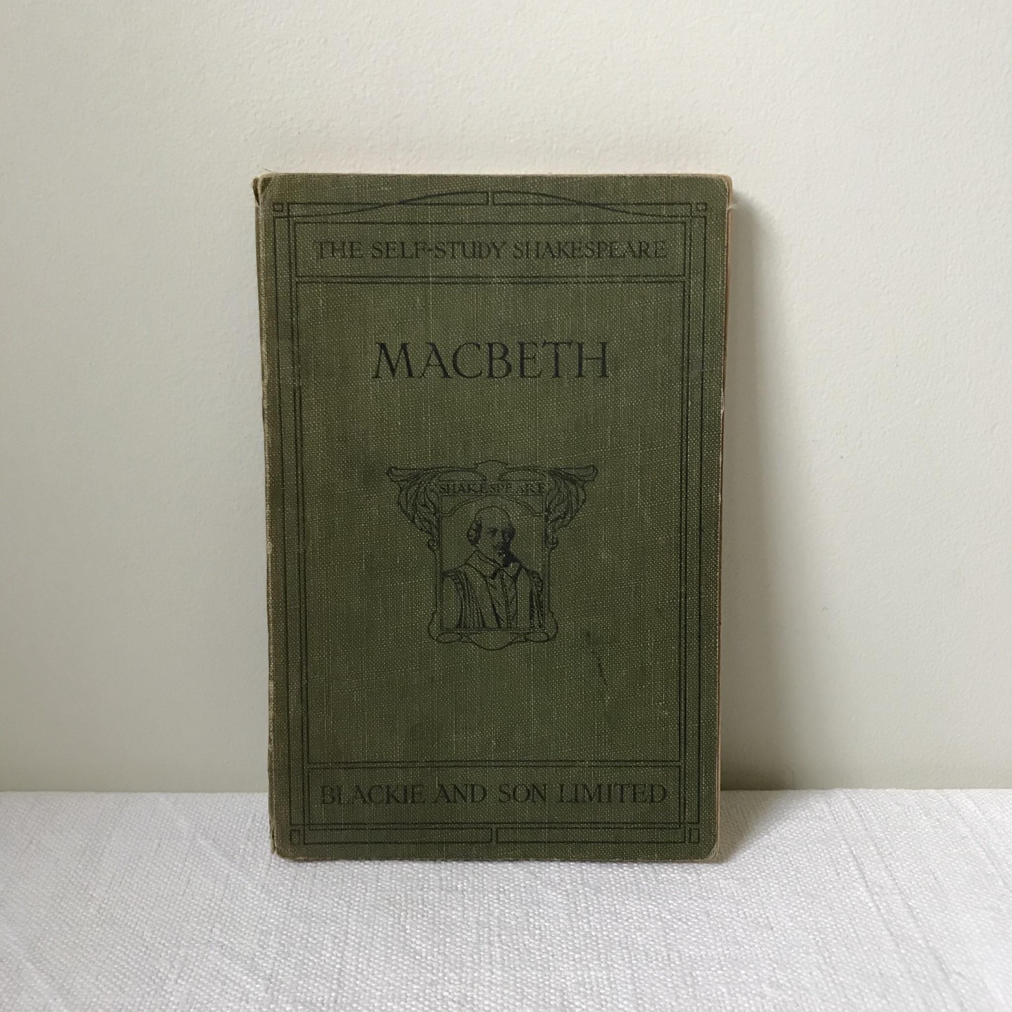 マクベスの本