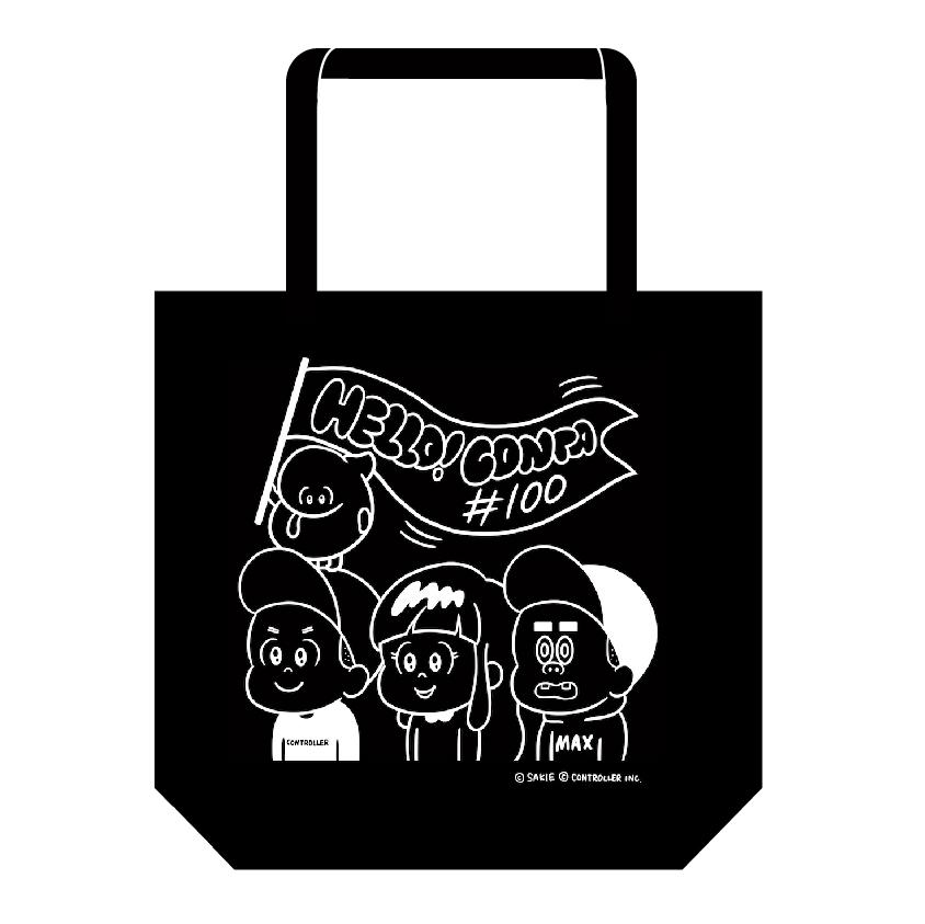 ハローコンタ 1巻 出版記念トートバッグ ブラック