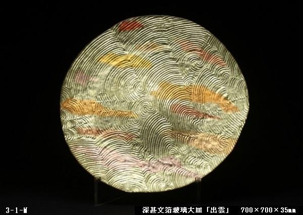 深甚文箔玻璃大皿「出雲」(700×700×35㎜)   3-1-M