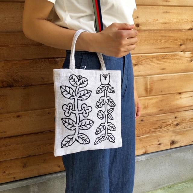 松尾ミユキ Mini Bag Vine