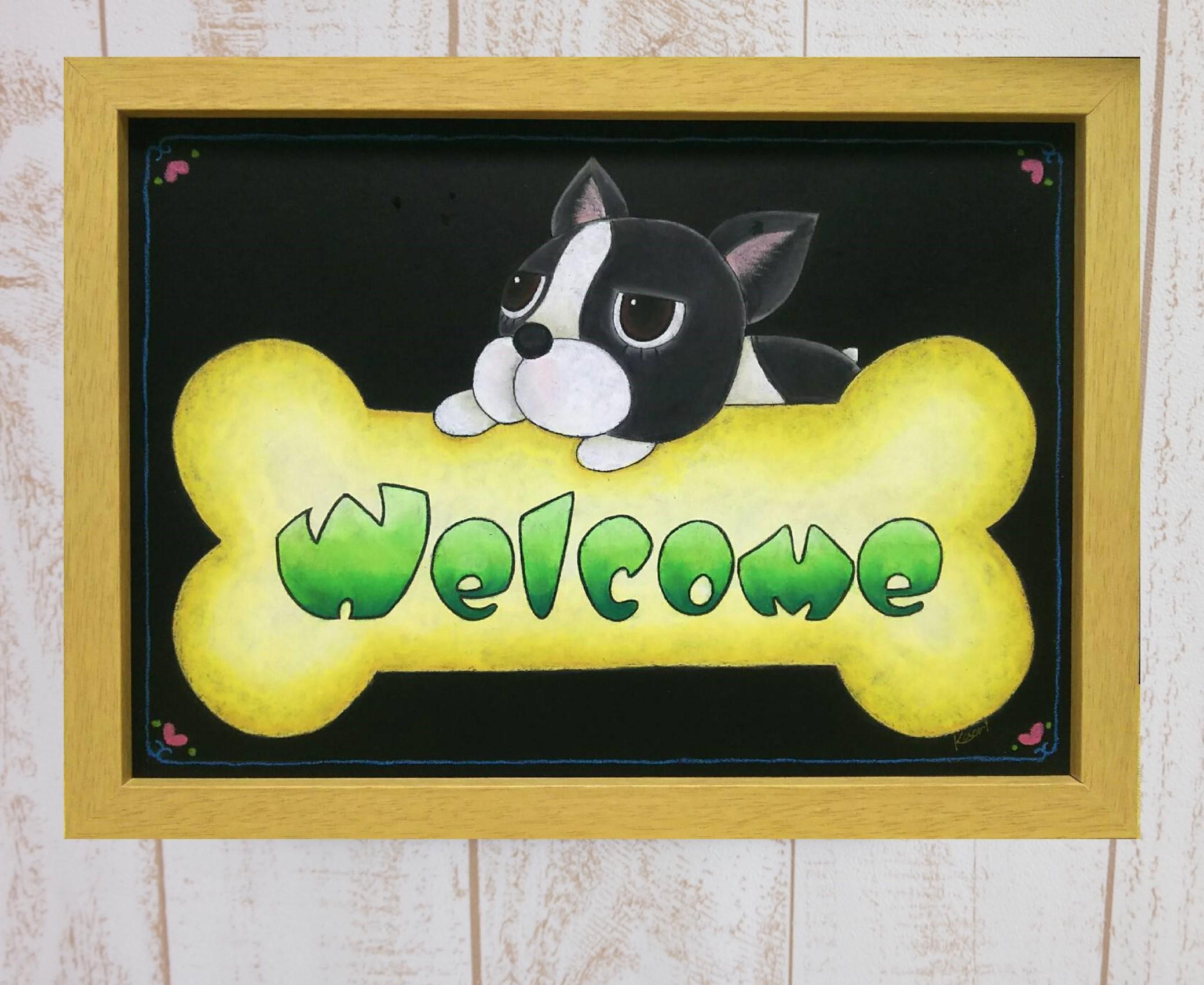 選べる♪キュートな犬のウェルカムボード