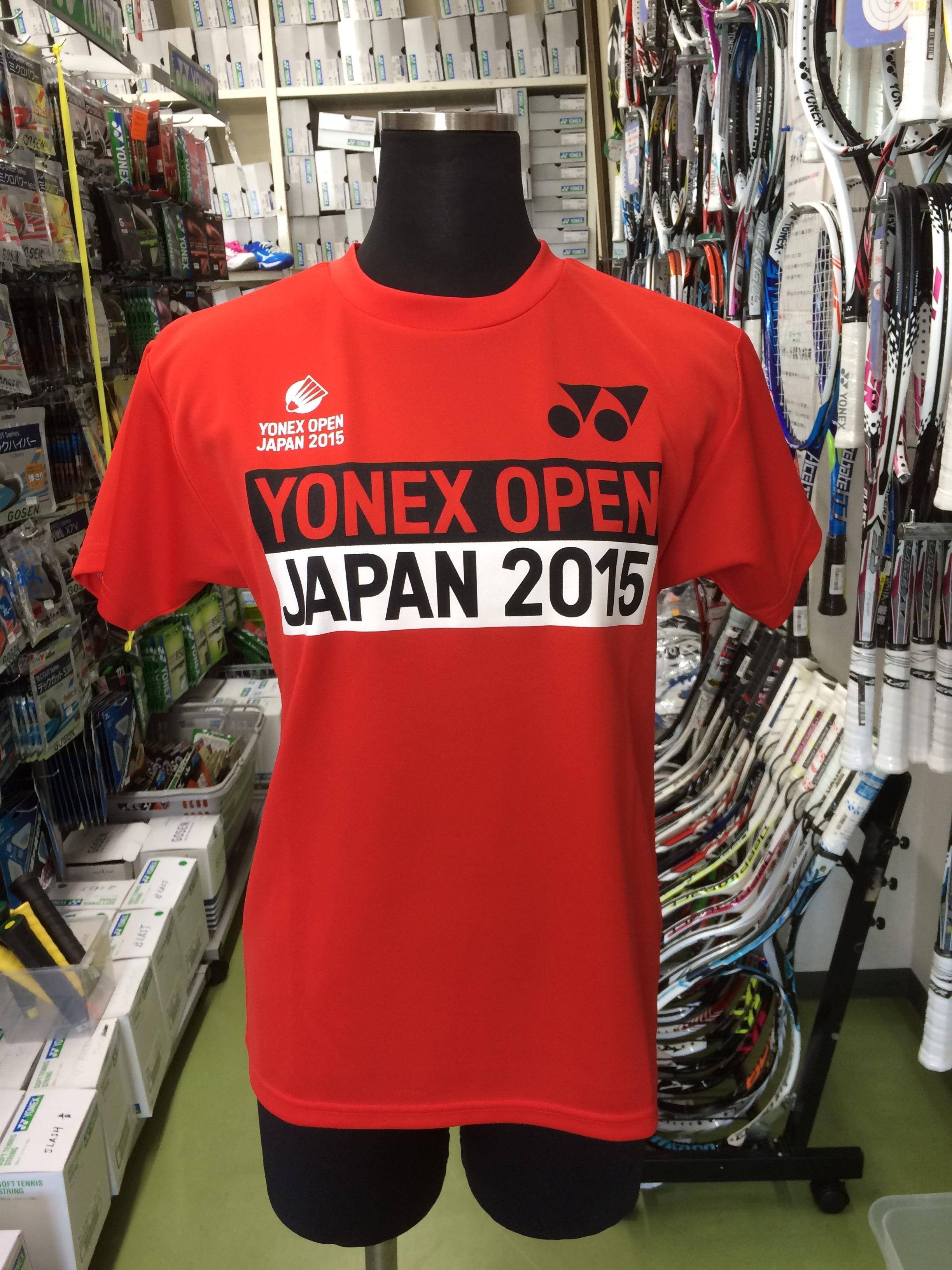 ヨネックス ユニドライTシャツ YOB15305 - 画像1