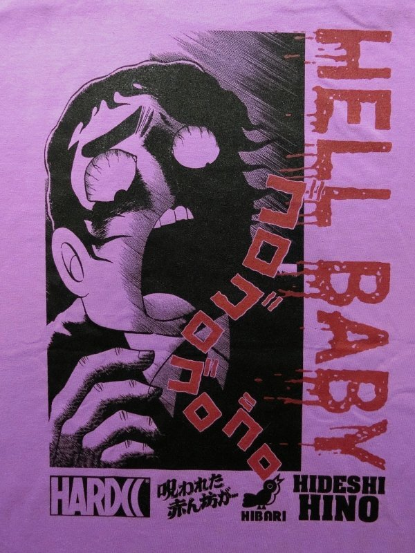 恐怖・地獄少女(HELL BABY)腐敗ラベンダー / ハードコアチョコレート