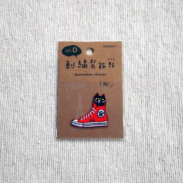 刺繍ワッペン 黒猫(シール仕様)