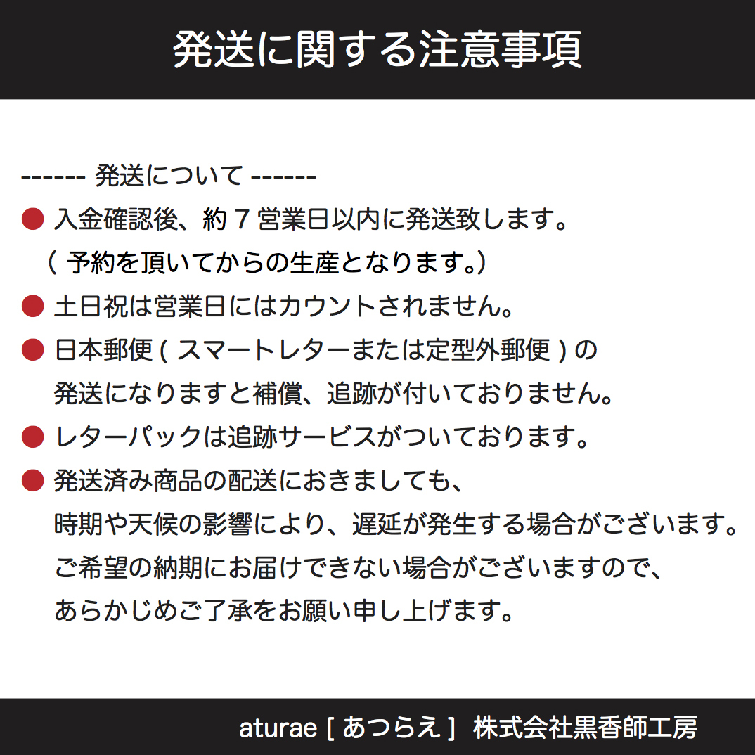 TORATORA/BLK/モノトーン【シンプルデザインTシャツ】©mayu_color.888