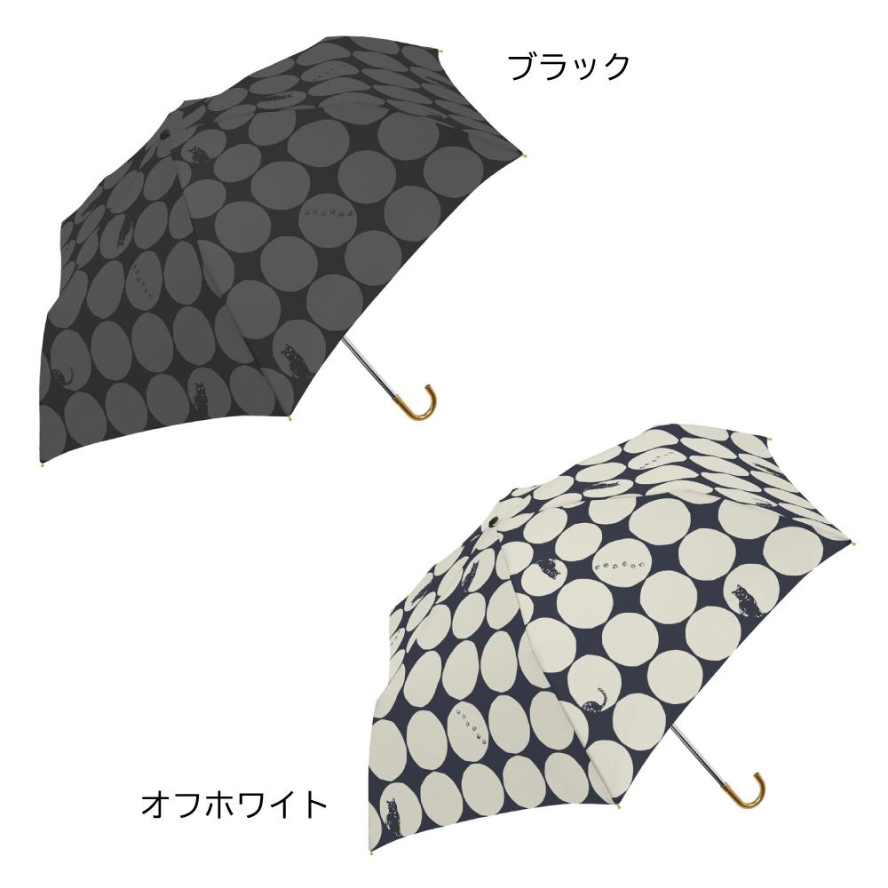 猫傘(軽量耐風ミニ傘おりたたみ)大きい水玉と猫