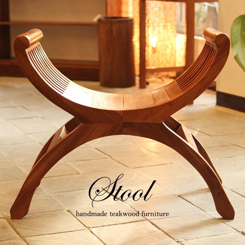 リゾート感漂う曲線美の椅子。アーチ型スツール