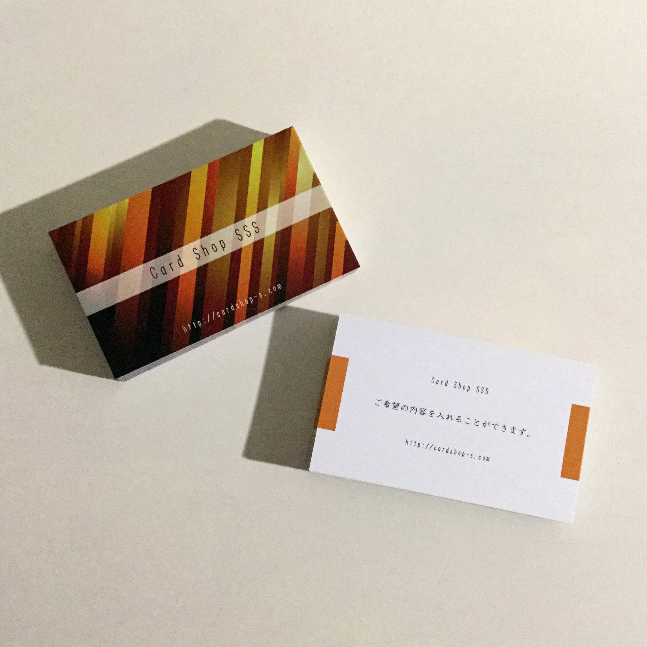 45d2_free【100枚】カスタマイズ名刺【ショップカード】