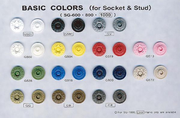 プラスチックホック サングリップ SG800 15mmキャップ 全色 4点x20セット入り