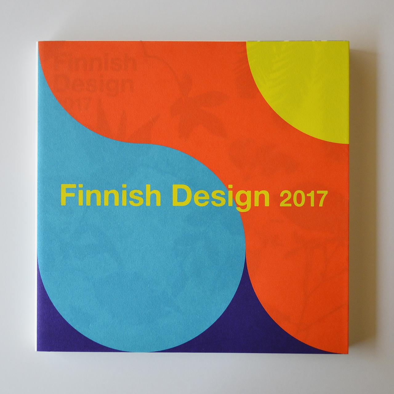 フィンランド・デザイン展 図録
