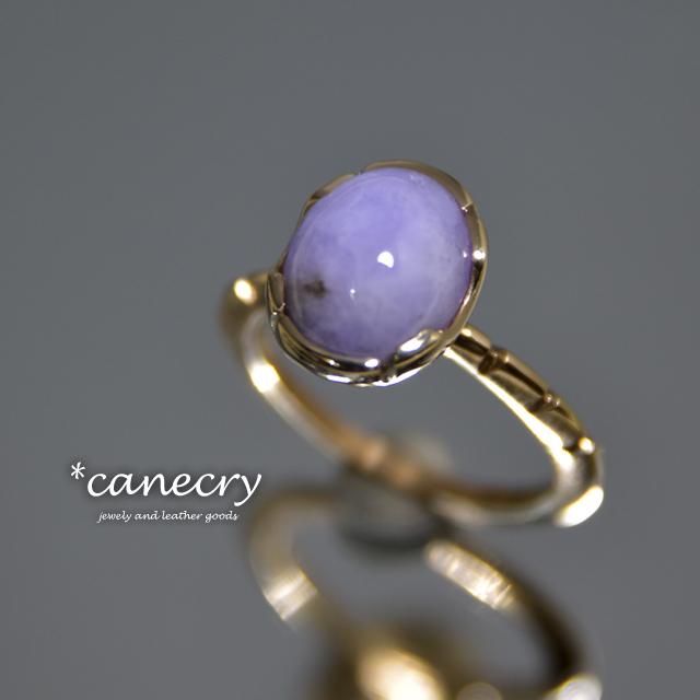 ラベンダー翡翠のリング