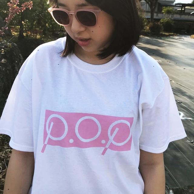 P.O.PボックスロゴTシャツ(ホワイト&ピンク) - 画像1
