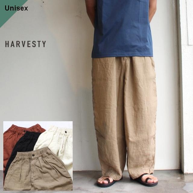 HARVESTY リネンサーカスパンツ Linen Circus Pants 4カラー  A11910
