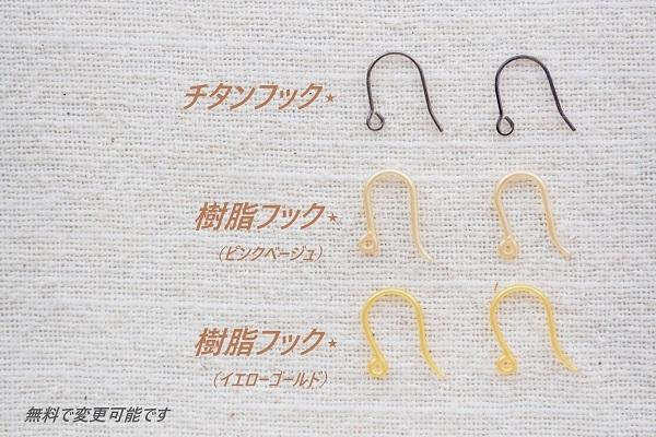 【マクラメピアス/イヤリング】インカローズ/ローズクオーツ